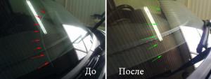 Полировка лобового стекла до и после полировки