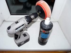 инструмент для полировки