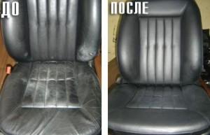 Сиденья из кожи (до и после покраски)