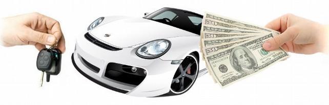 Порядок самостоятельной продажи автомобиля