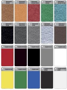 Цветовая гамма краски хамерайт