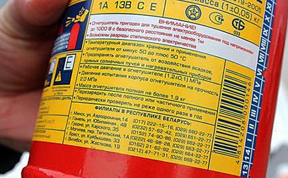 Требования для огнетушителей в 2016 году