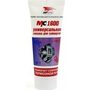 Смазка для направляющих суппортов МС 1600 - отзывы, цена