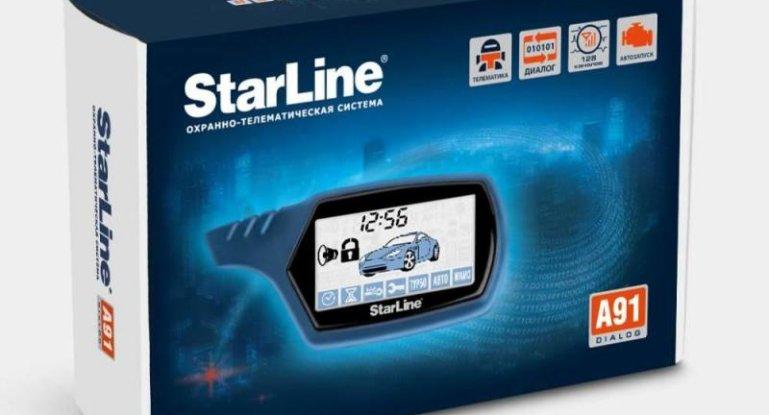 Как настроить брелок starline a91